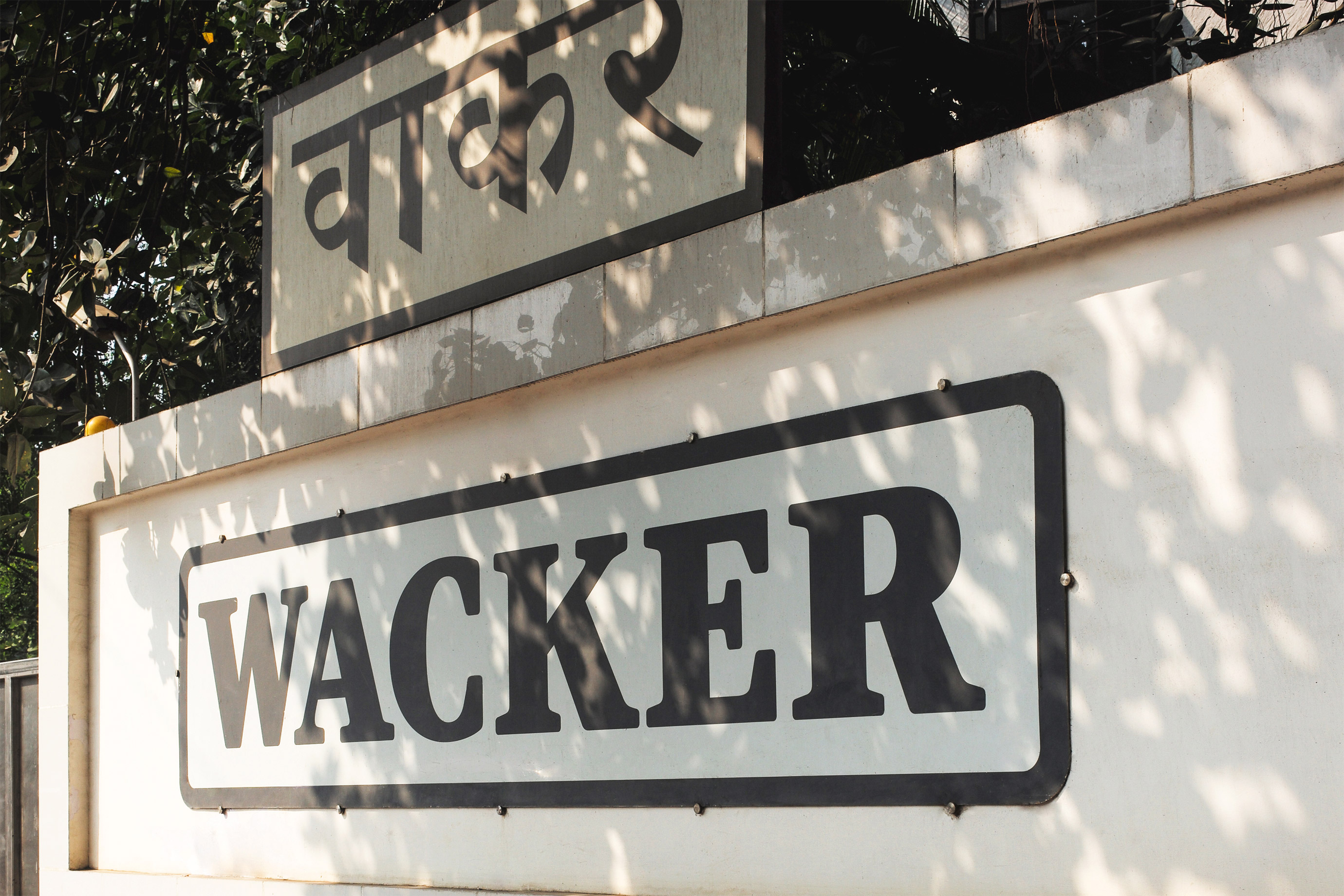 A sign to WACKER ACADEMY India